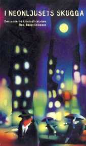 I neonljusets skugga