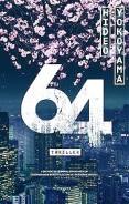 Yokoyama 64