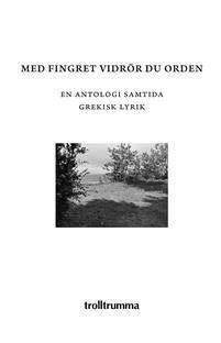 med-fingret-vidror-du-orden-en-antologi-samtida-grekisk-lyrik